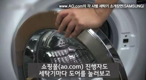Samsung and LG end washing machine feud, stop airing dirty laundry