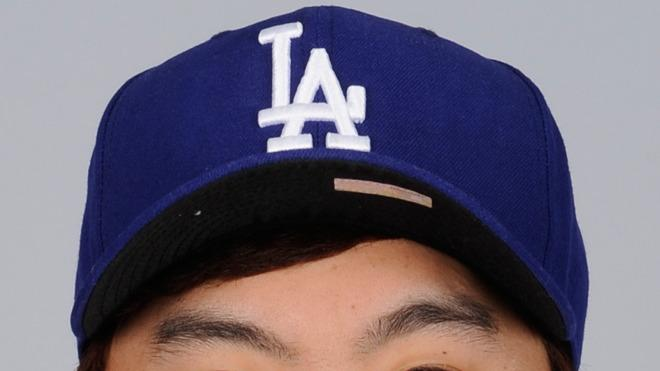Hyun jin Ryu Baseball Headshot Photo