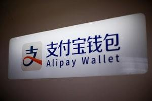 China's Alipay could take stake in Germany's Wirecard - report
