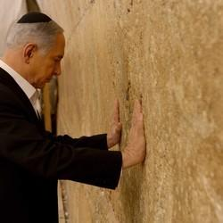 Netanyahu Takes Campaign Against Iran Deal To Jerusalem Holy Site