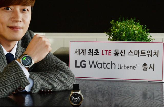 LG smartwatch that makes its own calls launches in South Korea for $589