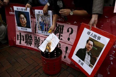 Britain says missing Hong Kong bookseller 'involuntarily removed' to China