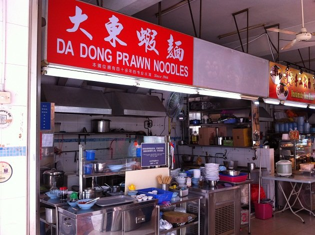 Da Dong Prawn Noodles Is Back! But Will Its Fans Return?