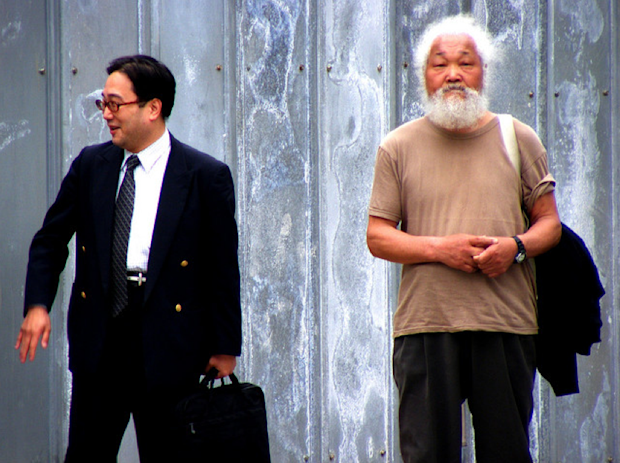 japanese old young men