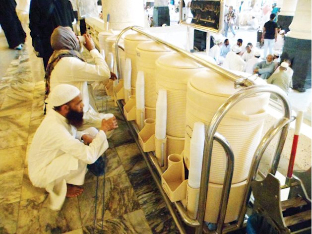 'Zamzam is best water on earth'