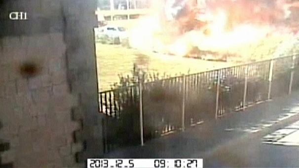 CCTV footage of suicide bomb attack on Yemen Defence Ministry released