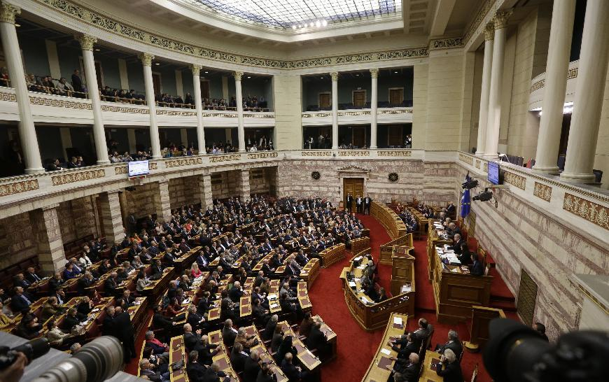 Greek lawmaker alleges bribery attempt in presidential vote