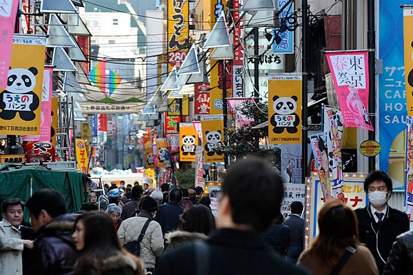 5. (Tied) Japan Highest income tax rate: 50%  Average 2010 income: $53,200   Japan is the only Asian country to make the list of the top 10. Its top tax rate of 50 percent is more than double Asia's a