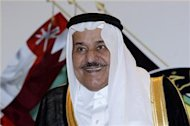 Saudi heir apparent Prince Nayef dead