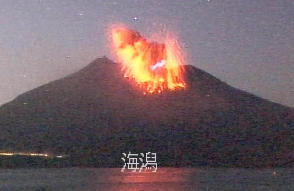 Volcano in southern Japan erupts in fiery show of nature