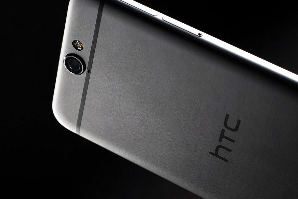 HTC Perfume Rumors and News Leaks