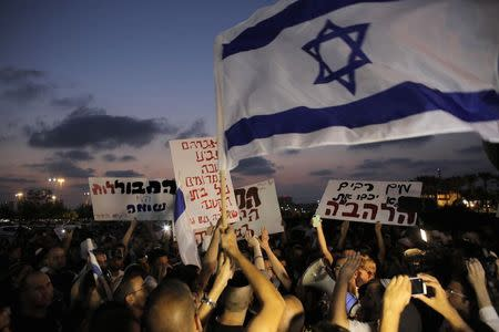 File picture of far-right protest outside wedding near Tel Aviv