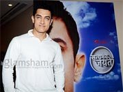 Aamir Khan: I cry quite easily
