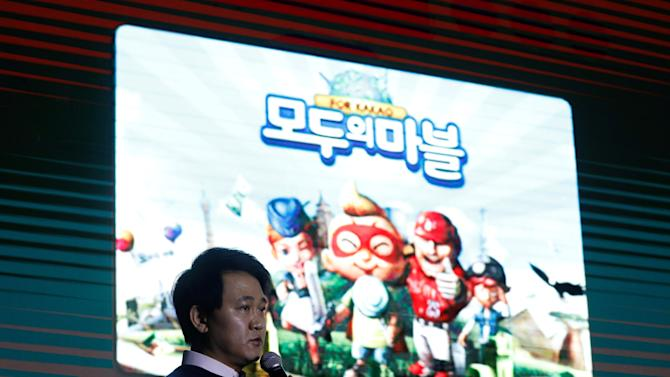 The founder and chairman of the board of Netmarble Games, Bang Jun-hyuk, speaks during a news conference in Seoul