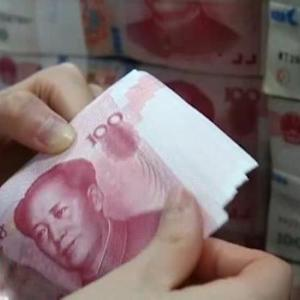 China Promises Increased Yuan Flexibility