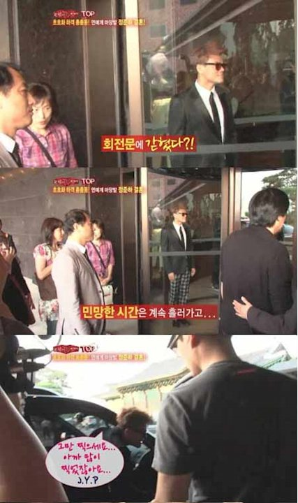 Park Jin Young Was Trapped Inside Revolving Doors At Jung Joon Ha's Wedding