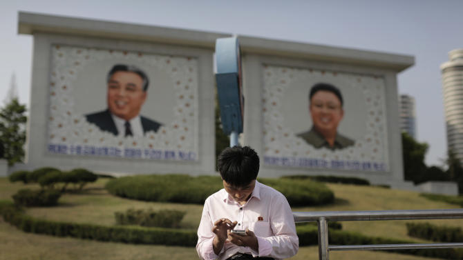 For most, N. Korean online shopping not just a click away