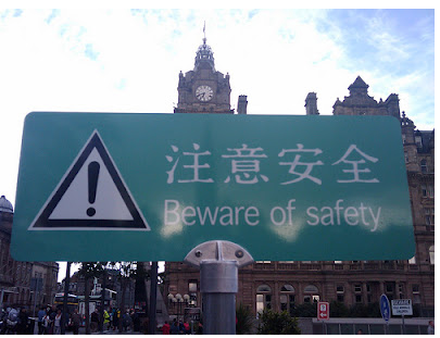 Beware of Safety!