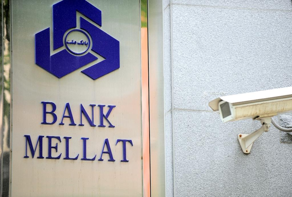 Iran sacks heads of four state banks over high pay