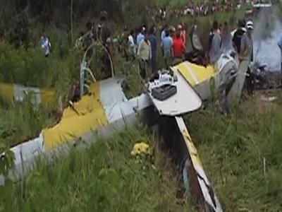 Raw: 5 Americans Dead in Peru Chopper Crash