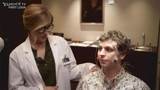 'Arrested Development' Exclusive: The Kissing Machine