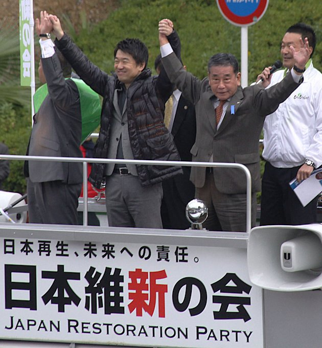 In this Nov. 23, 2012 photo, Osaka Mayor and co-leader of the Japan Restoration Party Toru Hashimoto, foreground center, along with Shingo Nishimura, foreground right, a former member of the House of