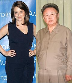 How 30 Rock Will Tackle Kim Jong Il's Death