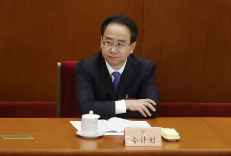File photo of Ling, elected vice chairman of the CPPCC, attending the opening ceremony of the CPPCC in Beijing