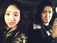 Choi Si Won reveals a new photo with Jung Ryeo-won