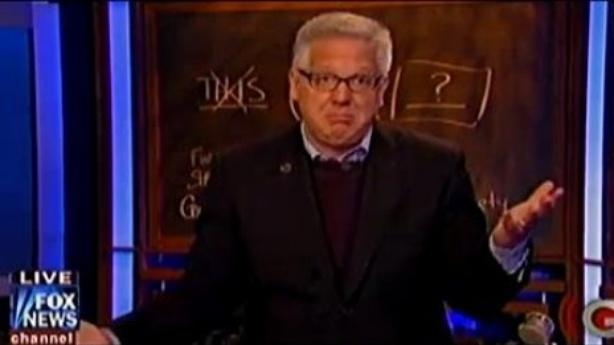 Government Shutdown Shuts Down Glenn Beck
