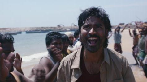 Kadal Raasa Naan Official Song Teaser - Maryan