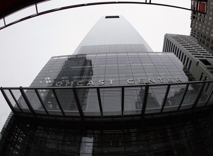 Comcast to form $4 billion investment arm with CFO at helm
