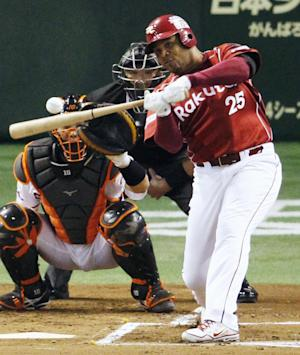 Eagles beat Giants 4-2 in Japan Series