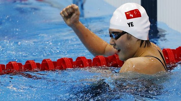 China's Ye Shiwen celebrates after winning the women's 400m individual medley final at the London 2012 Olympic Games