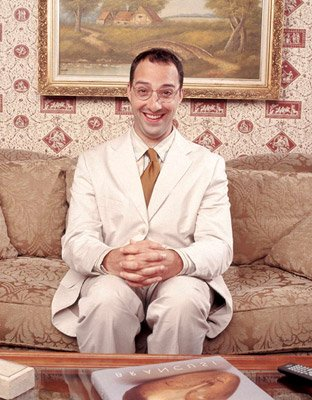 Tony Hale Fox's Arrested Development