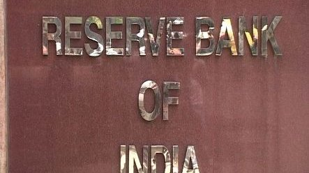 RBI leaves RR, CRR unchanged in monetary policy review