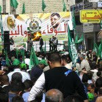 Hamas And Fatah To Join Forces