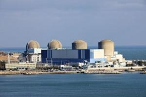 A view of the Kori nuclear power plant in Busan
