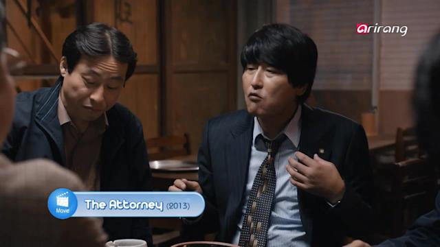"Showbiz Korea: Movie ""The Attorney"""