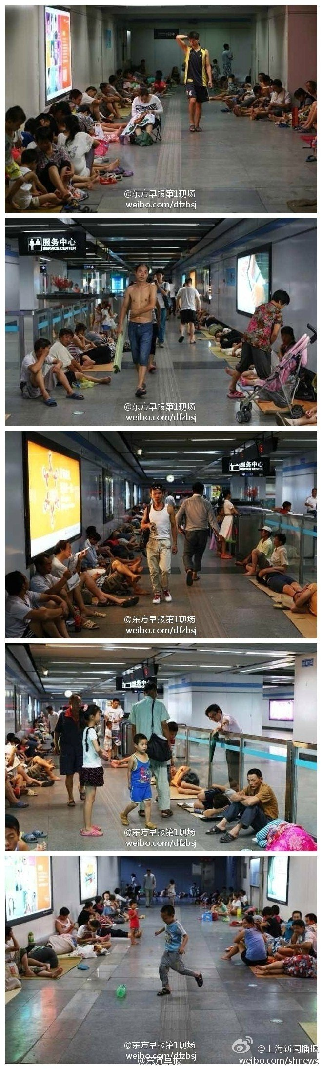 Shanghai Summer Subway