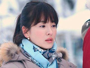 That Winter, The Wind Blows' releases a still of Song Hye Gyo