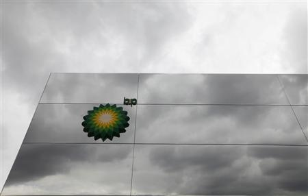 BP's logo is seen on one of its corporate sponsor pavilions in the Olympic park, in Stratfod