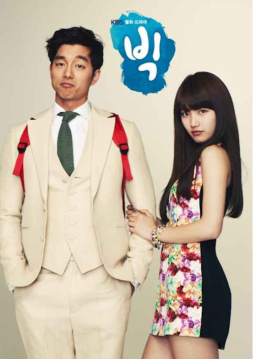 Suzy's Character Stills for 'Big' Revealed