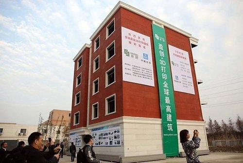 Computer Projects: China Just 3D-Printed a Five-Story Building Like It's No Big Deal