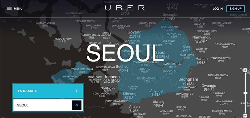 Uber's legal struggles hamstring expansion in Asia