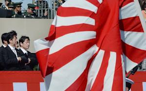 A Rising Sun flag flies in front of Japanese Prime …