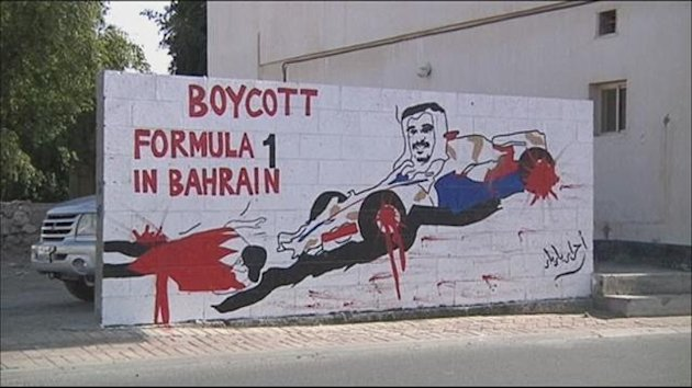 0417 Bahrain opposition calls for stepped up protests ahead of F1