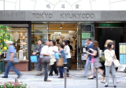 <p>File photo shows Japanese walking through the upmarket Ginza shopping district in Tokyo. Asia-Pacific has overtaken North America as home to the most millionaires for the first time, boosted by a rise in the number of wealthy in China and Japan, a report released on Wednesday showed.</p>