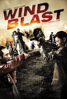 Poster of Wind Blast