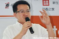 DAP picks strategist Chin Tong for Johor seat